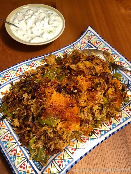 Loobia Polo - Persischer Reis mit Bohnen und Lammhack